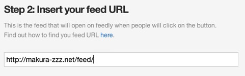 Feedly button step2